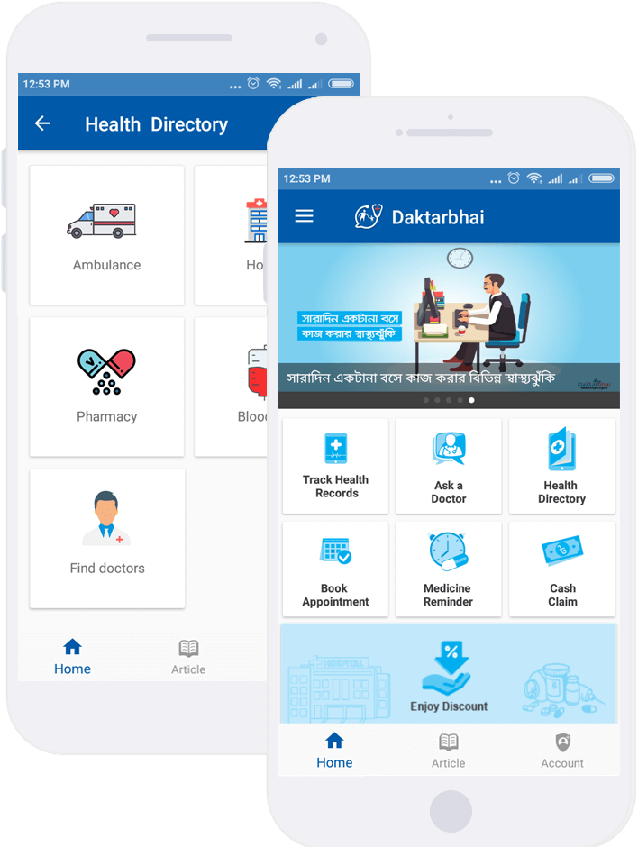get the daktarbhai app for your phone today and take charge of your own health